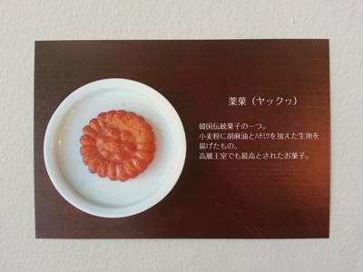 Short exhibition (Set.).jpg