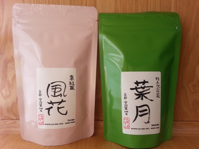 茶葉の販売を始めました。 <br>We've started selling tea leaves.