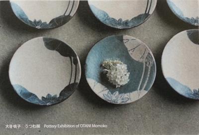 大谷桃子さんの個展を開催します。 <br>Exhibition of OTANI Momoko