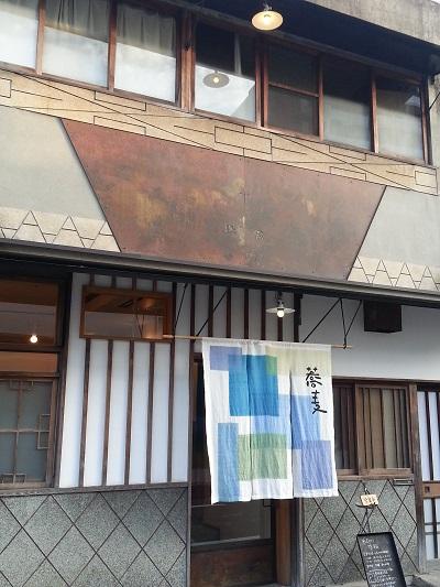 お蕎麦屋來輪(くるり)さん <br>Soba noodle shop 'Kururi'