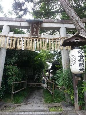 久しぶりの京都 <br>Going to Kyoto in a long time