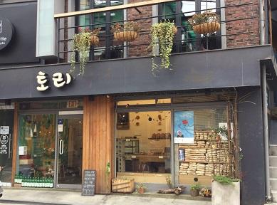 2016年韓国旅行最終日 <br>The last day of the trip in South Korea